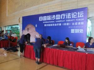 2013 China